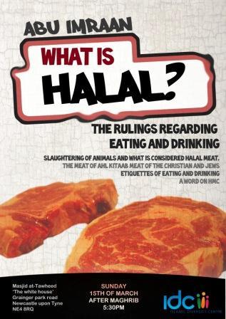 لماذا لا يأكل المسلمون لحم الخنزير؟؟ لم حرّم الله سبحانه وتعالى لحم الخنزير